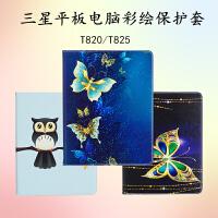 三星GalaxyTab S3 T820保护套9.7寸SM-T825C平板皮套卡通彩绘外壳 彩绘保护套(备注图案)+高清