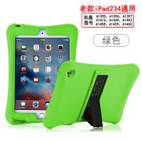 苹果ipad4保护套老款ipad2全包边硅胶防摔皮套ipad3儿童网红A1416 A