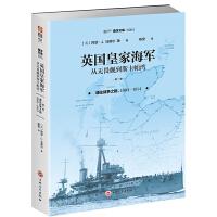 英国皇家海军,从无畏舰到斯卡帕湾. 第一卷, 通往战争之路 : 1904―1914