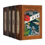 """风之影四部曲(西班牙400年来zui好的小说。""""风之影四部曲""""简体中文完整版首次登陆中国)"""