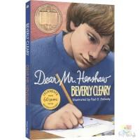 Dear Mr. Henshaw 亲爱的汉修先生 纽伯瑞文学金奖 Beverly Cleary贝芙莉・克莱瑞 国际大奖小
