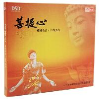 白玛多 吉菩提心 DSD 金碟1CD