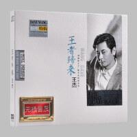 王杰cd光盘 车载黑胶唱片经典老歌流行音乐歌曲汽车cd碟片正版