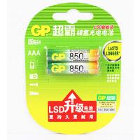 GP超霸�池 850/700毫安��潆�池 7�充��池 �Х�� 2��r