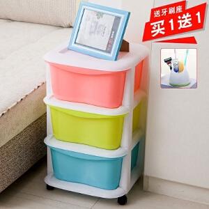 收纳柜 抽屉柜收纳柜三层抽屉式塑料储物柜大号柜子卧室床头柜整理柜子