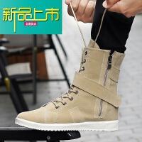 新品上市冬季英伦马丁靴男保暖加绒雪地高帮鞋男靴子马靴中帮百搭冬靴长筒