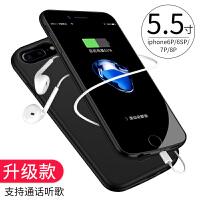 iphone6背夹式充电宝苹果7plus电池6S专用8P超薄手机壳充电器6sp 6p/6Sp/7p/8p 磨砂黑【大容