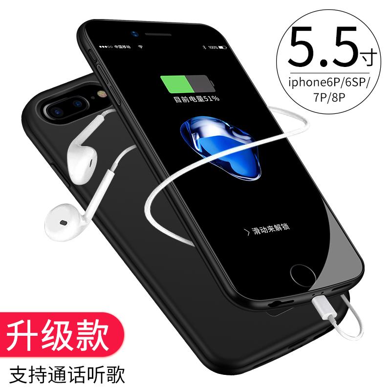 iphone6背夹式充电宝苹果7plus电池6S专用8P超薄手机壳充电器6sp 6p/6Sp/7p/8p 磨砂黑【大容量】