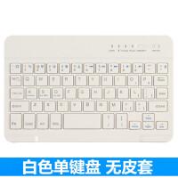 苹果ipad mini4蓝牙键盘保护套平板电脑mini2保护壳迷你1旋转皮套A1489 A1432壳 7.9寸单键盘