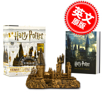 现货 哈利波特 霍格沃茨城堡 发光 贴纸书 Harry Potter Hogwarts Castle and Stic