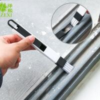 【支持礼品卡支付】纱窗窗户清洁刷 窗户缝隙清洁刷 纱窗清洗工具