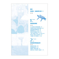宫崎骏和他的世界 [日] 山川贤一 动漫动画读物千与千寻 书籍 畅销书 中信出版