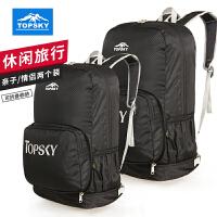 Topsky 新款旅行情侣套装双肩背包远行徒步登山亲子皮肤包两个装