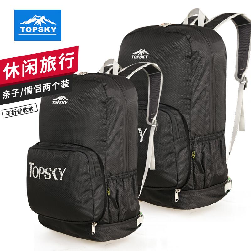 Topsky/远行客 新款旅行情侣套装双肩背包远行徒步登山亲子皮肤包两个装优惠:满200减30,400减50,600减100
