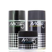 日本 资生堂shiseido 洁面护肤 系列  MG5爽肤水150ml+乳液150ml+面霜50g