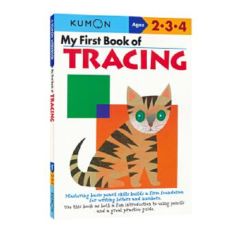 Kumon My First Book of Tracing 2-4岁 公文式教育 幼儿英语启蒙教辅 简单的连线书 开发大脑锻炼思维 儿童英文原版图书