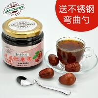 【买2瓶送勺】 Socona蜂蜜红枣茶500g韩国风味水果茶蜜炼酱冲饮品