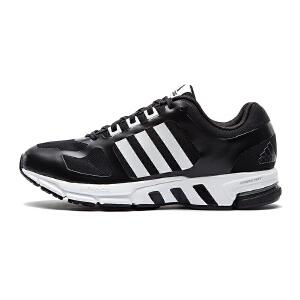 Adidas阿迪达斯男鞋女鞋 网面透气运动缓震跑步鞋 CG4227
