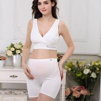 棉质孕妇内衣春夏装孕妇文胸打底裤套装背心式哺乳内衣