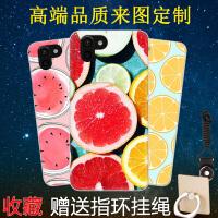 夏普SHARP AQUOS R2手机壳保护壳706SH时尚清新水果男女款 来图定制