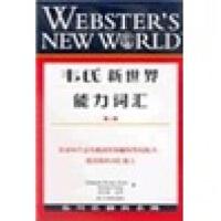 [二手旧书9成新]韦氏新世界能力词汇(第2版),摩斯・克鲁雷(Elizabeth Morse-Cluley),Rich