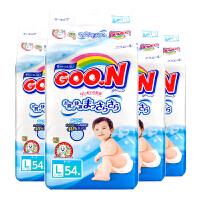【四包】保税区发货 GOO.N大王 维E系列 男女婴儿纸尿裤 L54片(9-14kg) 海外购