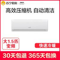 【苏宁易购】扎努西・伊莱克斯空调壁挂式大1.5匹变频挂机 ZAW35VD53AA1
