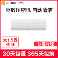 【苏宁易购】扎努西·伊莱克斯空调壁挂式大1.5匹变频挂机 ZAW35VD53AA1