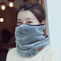 冬天口罩女保暖防风寒尘面罩男脖套围脖加厚户外护脸护耳一体口罩
