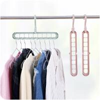 多功能防风防滑衣架家用衣柜整理收纳挂衣架节省空间衣服撑子