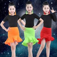 拉丁舞裙儿童舞蹈服练功服短袖公主演出服女童表演服装舞蹈裙 支持礼品卡支付