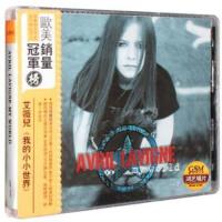 正版包票 艾薇儿 Avril Lavigne:我的小小世界My World (CD+DVD)