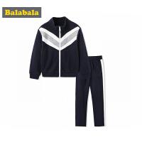 巴拉巴拉男童套装童装中大童儿童两件套秋装2017新款时尚长袖衣裤