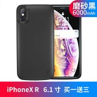 iPhoneXS Max背夹充电宝苹果7/8电池大容量iPhone6/6s超薄专用充电壳8plus无
