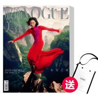 服饰与美容VOGUE 时尚杂志 订阅1年12期 21年9月刊起订 送VOGUE潮流挎包