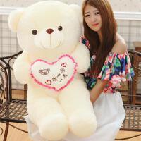 毛绒玩具泰迪熊抱抱熊大熊玩偶布娃娃公仔送女生儿童生日节日礼物