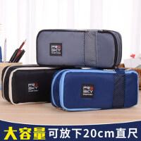 中学生笔袋男高中生简约笔袋文具盒女大容量多功能小学生铅笔袋