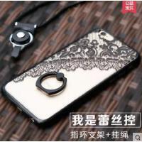 【支持礼品卡】倍思iPhone6手机壳苹果6s蕾丝plus防摔套挂绳硅胶指环潮女款六4.7