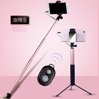自拍杆 蓝牙自拍杆 三脚架蓝牙自拍杆自拍神器拍照索尼无线遥控努比亚vivo苹果7plus 【玫瑰金】精装版(含三脚架、