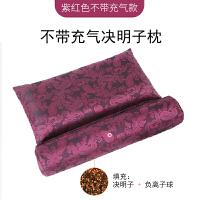 决明子充气颈椎枕修复颈椎专用圆枕头修复枕护颈枕按摩枕睡枕