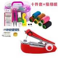 可持缝纫机迷你缝纫机家用小型手动手持式袖珍机手工裁缝机多功能便携缝衣机 +