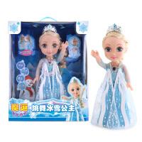 挺逗 冰雪公主奇缘娃娃会唱歌说话跳舞仿真智能娃娃套装女孩玩具