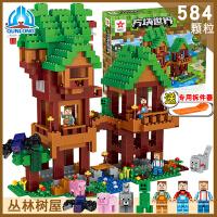 儿童玩具男孩组装拼插塑料积木宝宝益智玩具6-10-12岁