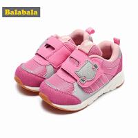 巴拉巴拉童鞋女童跑步运动鞋2017秋季新款儿童跑鞋透气网鞋宝宝女