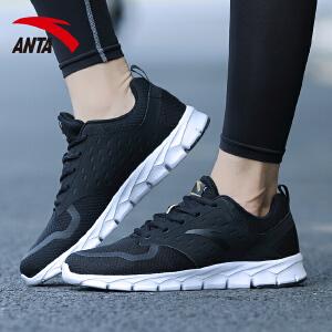 安踏男鞋跑鞋2018春季新款轻质透气跑步鞋轻便运动鞋耐磨休闲鞋子91735520
