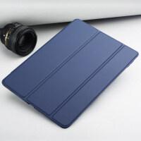 老款爱派保护套壳子ipad2代3苹果平板电脑lpad4休眠硅胶软壳