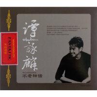 谭咏麟专辑精选cd半梦半醒之间 黑胶汽车音乐车载cd光盘歌曲碟片