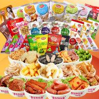 口水娃办公室休闲零食口品瓜子仁青豆子弹肠膨化系列等69包零食大礼包