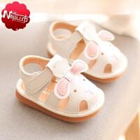 新品宝宝凉鞋女叫叫鞋夏季学步凉鞋女1-2岁居家鞋小男孩软底婴儿0-1岁半婴幼儿学步鞋防掉防简约一脚蹬