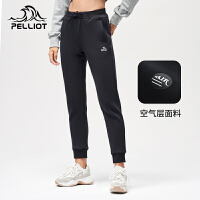 【春游季】伯希和户外运动长裤新款男女秋季弹力跑步休闲宽松高腰卫裤
